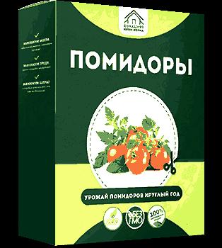 Домашняя мини ферма помидоры