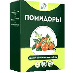 Мини ферма помидоров