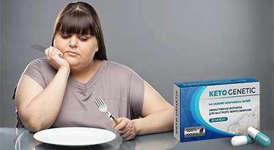 Капсулы Keto Genetic для похудения.