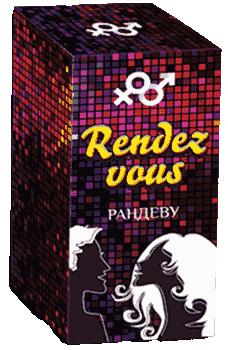 Возбудитель Rendez Vous.