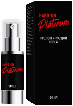 Спрей Hard on platinum.