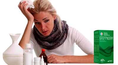 grippnorm-dlya-immuniteta