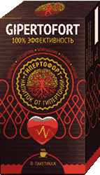 Препарат Гипертофорт мини версия.