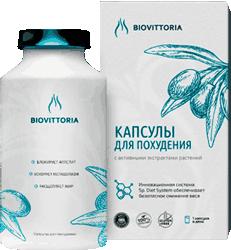 Капсулы Biovittoria мини версия.