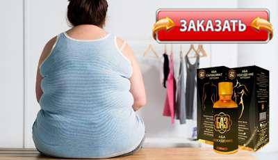 КБА Хитозан купить в аптеке.