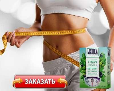 Заказать Mixotica на официальном сайте.