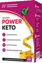 Капсулы Power Keto мини версия.