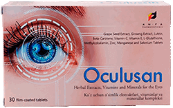 Капсулы Oculusan мини версия.