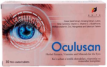 Капсулы Oculusan.