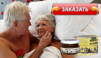 Мажун Ал Шифо купить в аптеке.