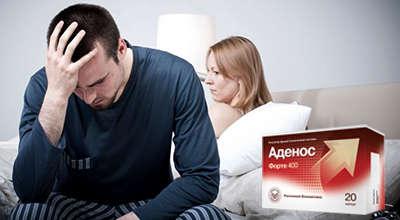 adenosforte-dlya-potencii