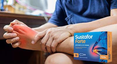 Средство Sustafor Forte для суставов.